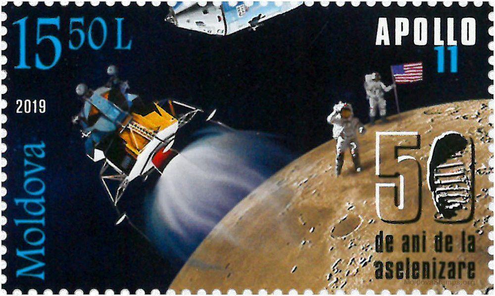 Moon and the Lunar Lander Module «Eagle»