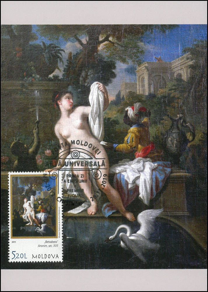 «Bathsheba» Anonymous (17th century)