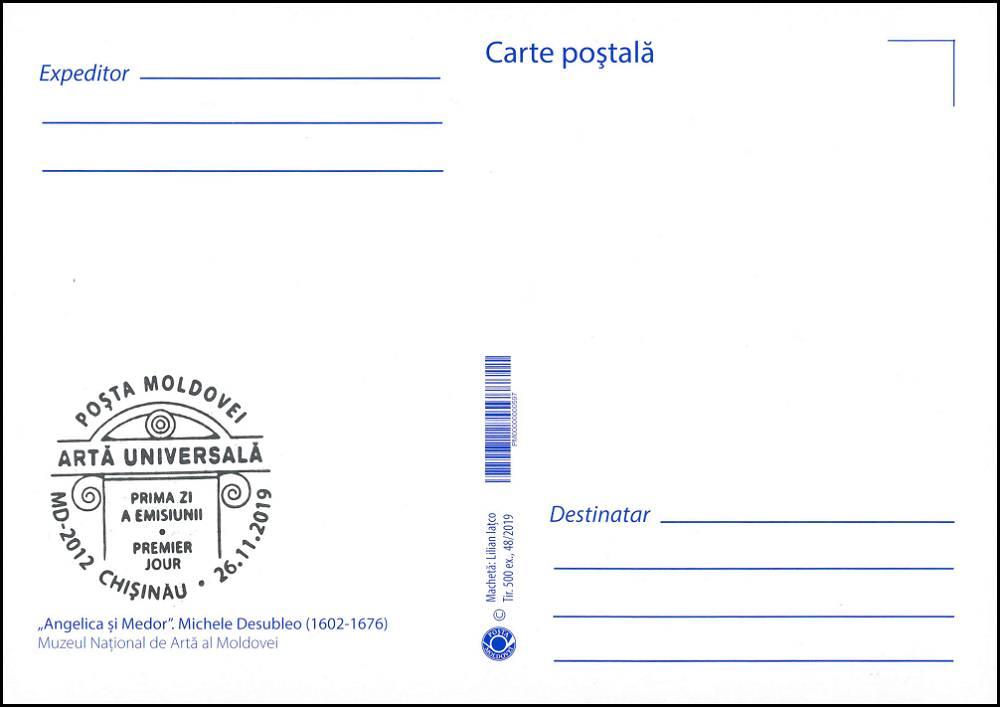 «Angelica and Medoro» Michele Desubleo (1602-1676) (Address Side)