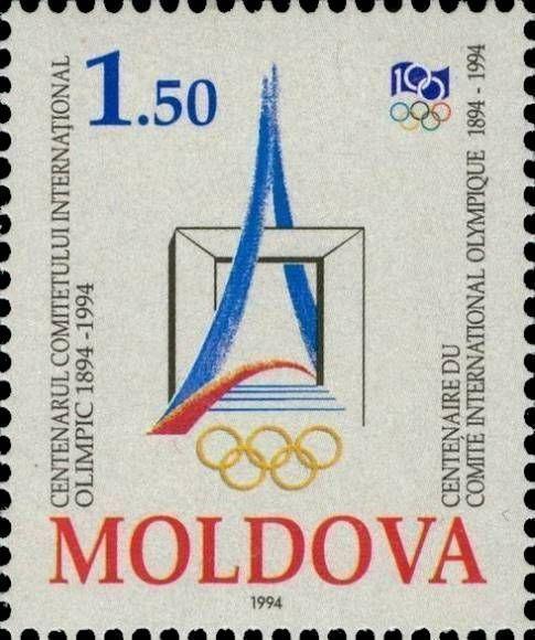 Emblem of IOC Congress in Paris