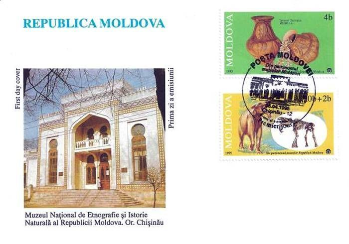 Cachet: National Museum of Ethnography and Natural History