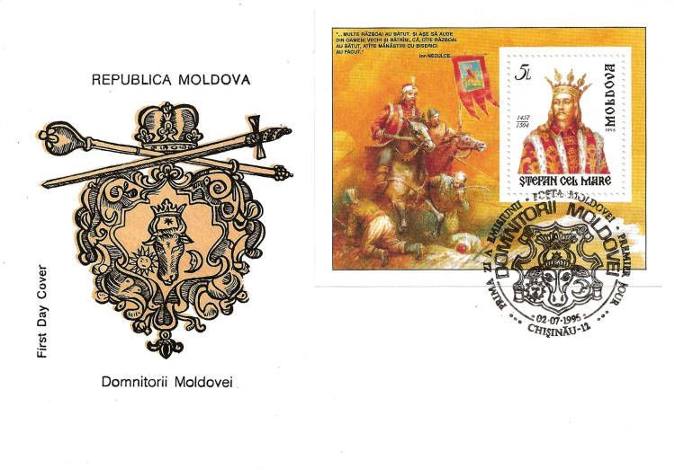 Cachet: Moldavian Royal Coat of Arms