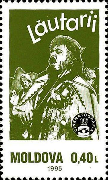 Scene from «Fiddlers» (1971)