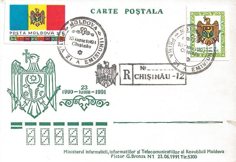 Cachet: State Arms of Moldova. Postcard: Series II / White. Cancellation: Type I