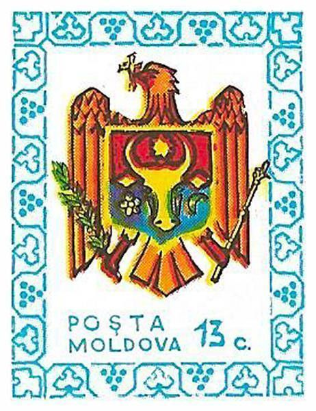 State Arms of the Republic