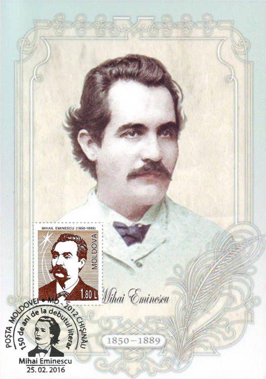 Mihai Eminescu, Poet (1850-1889)