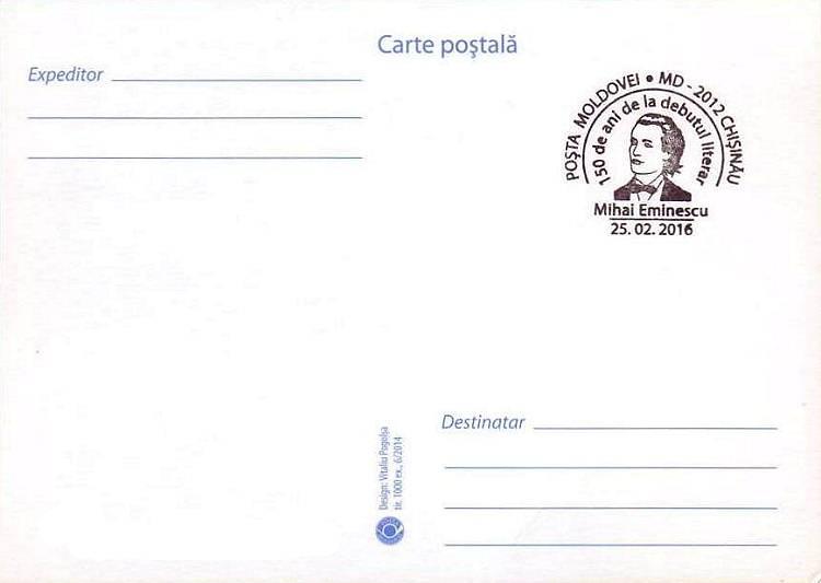 Mihai Eminescu, Poet (1850-1889) (Address Side)