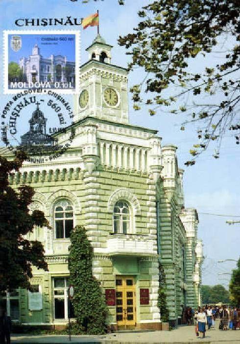 Chişinău City Hall (1902)