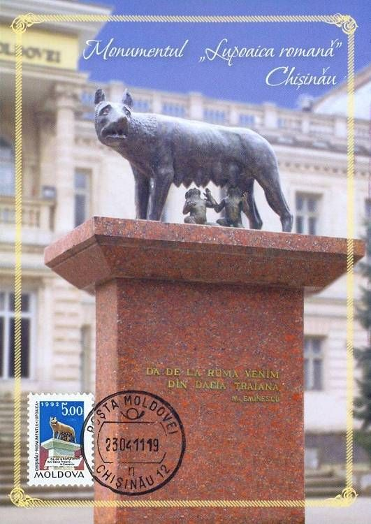 Monument of the Roman She-Wolf «Lupoaica romană» (Capitoline Wolf), Chișinău
