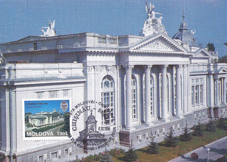 Organ Hall (1911)
