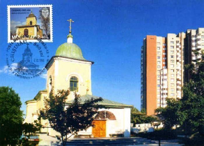 Mazarache Church (1752)