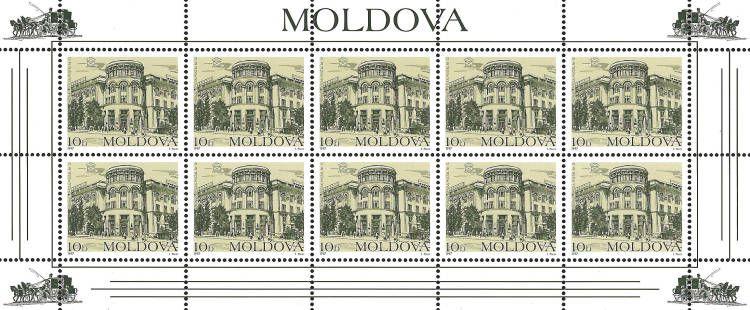 Post Office No.12, Chişinău