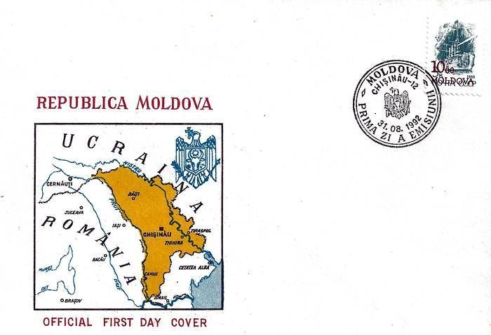 Cachet: Map of Moldova