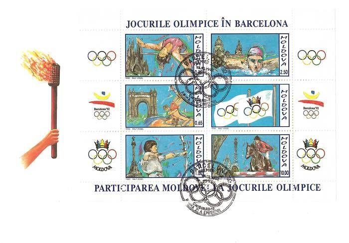 Cachet: Olympic Torch