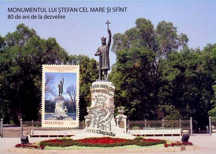 Ştefan cel Mare Monument (1928). Sculptor - Alexandru Plămădeală. Chişinău