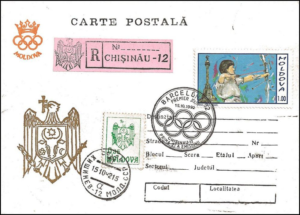 Cachet: State Arms of the Republic of Moldova