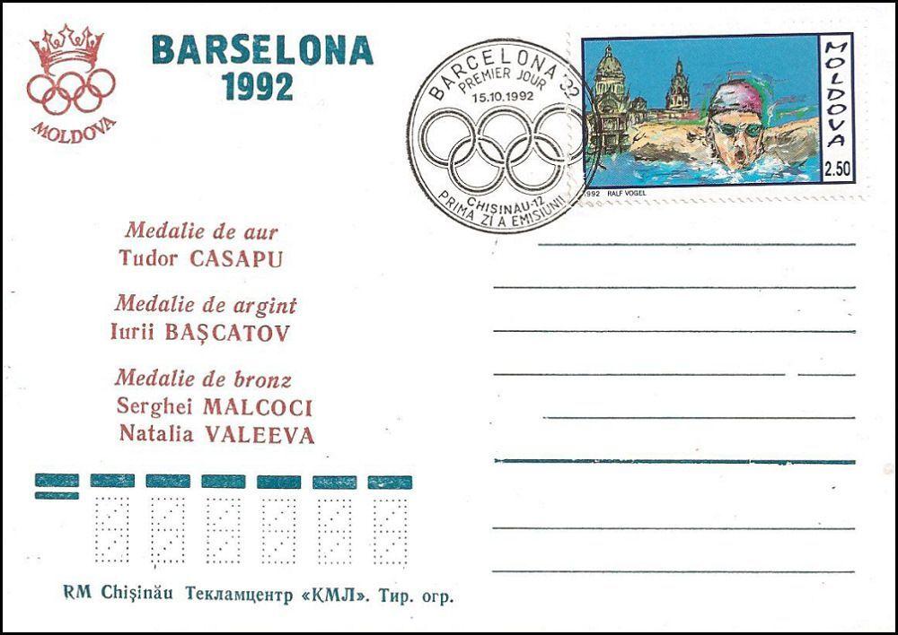 Cachet: Olympic Medallists