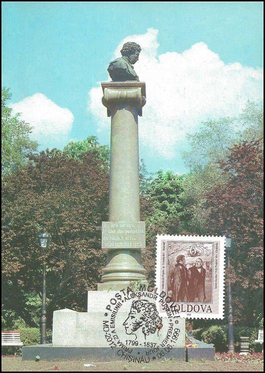 Statue of Alexander Pushkin