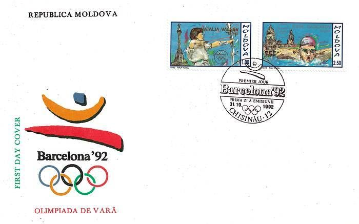 Cachet: Emblem of the Olympic Games