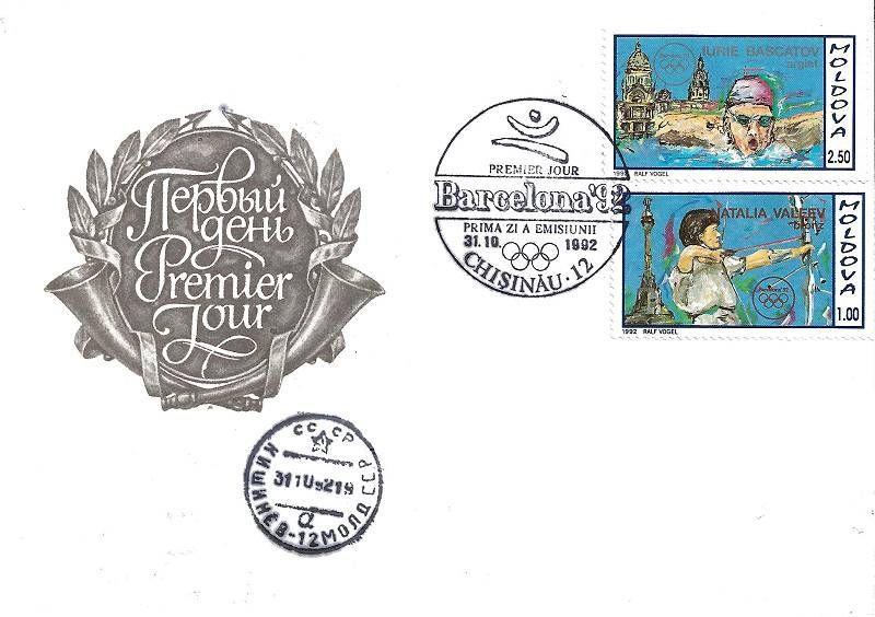 Cachet: Seal Inscribed «Premier Jour»