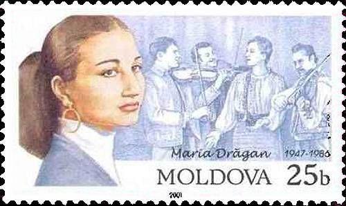 Maria Drăgan (Singer). 1947-1986