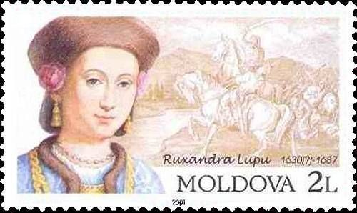 Ruxandra Lupu (Daughter of Vasile Lupu). 1637-1687