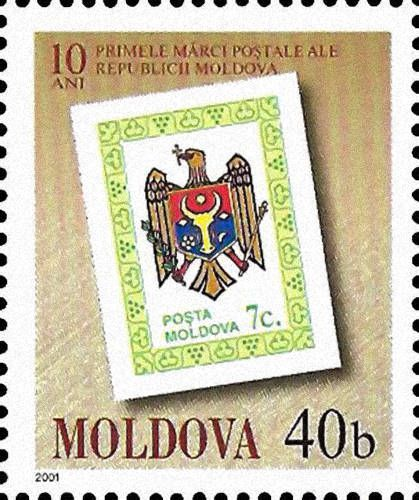 7 Cupon Stamp of 1991