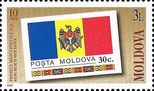 30 Cupon Stamp of 1991