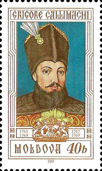 Constantin Mavrocordat (1733-1735, 1741-1743, 1748-1749, 1769)