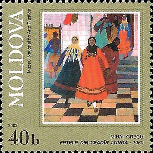 «The Girls from Ceadîr-Lunga» (1960). Mihai Grecu