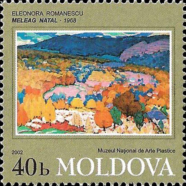«Native Land» (1968). Eleonora Romanescu