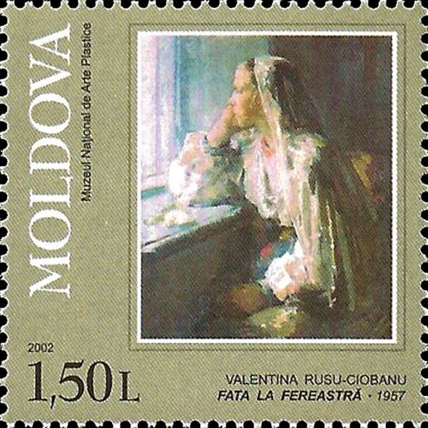 «Girl at the Window» (1957). Valentina Rusu-Ciobanu