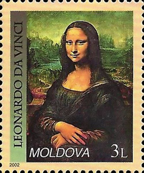 Painting: «Mona Lisa» (1503-1506). Also Known as «La Gioconda». Louvre, Paris
