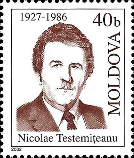 Nicolae Testemiţanu (1927-1986). Surgeon, University Chancellor and Minister for Health