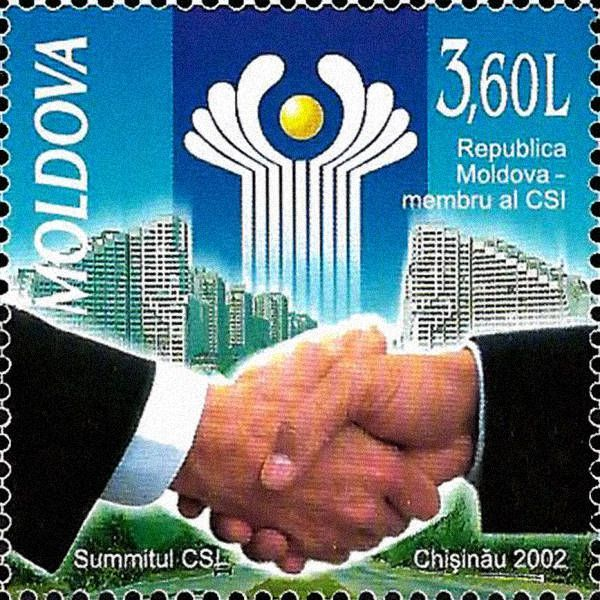 Emblem of the CIS and a Handshake in Front of Chişinău