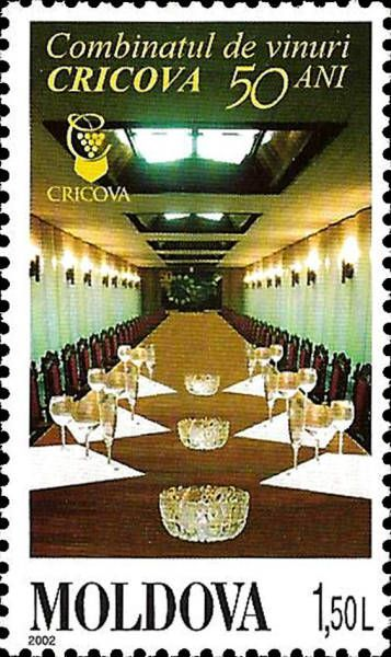 50th Anniversary of the Cricova Winery. The Tasting Room