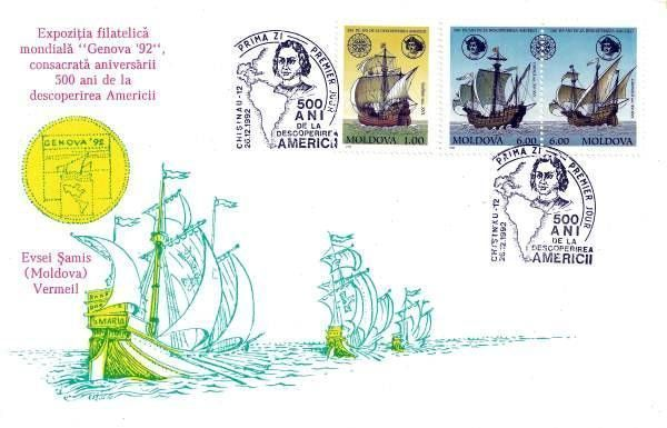 Cachet: Ships and «Genova 92» Medallion - Text: Red. Drawings: Yellow and Green