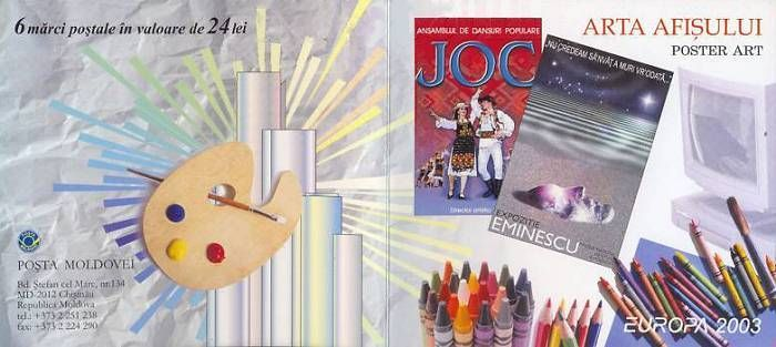 № 463-464 MH - Posters and Art Materials