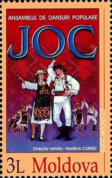 Poster for the «Joc» Folk Dance Group