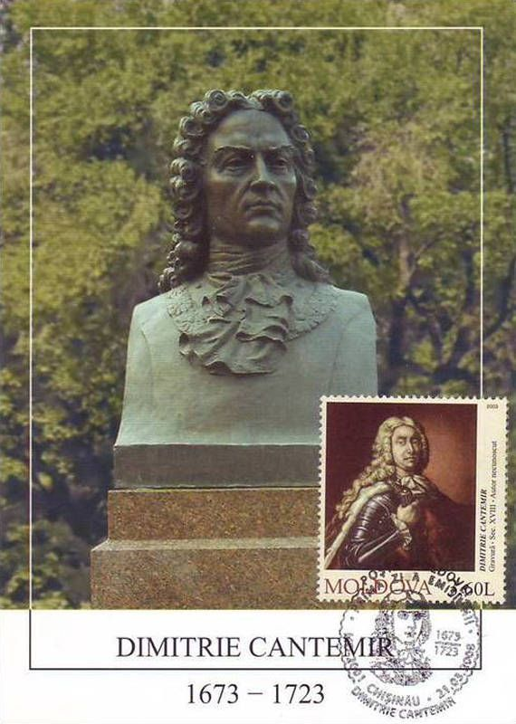Bust of Dimitrie Cantemir