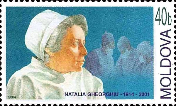 Natalia Gheorghiu (1914-2001). Pediatric Surgeon