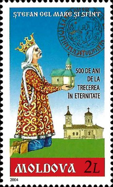Stefan cel Mare and the Monastery of Capriana