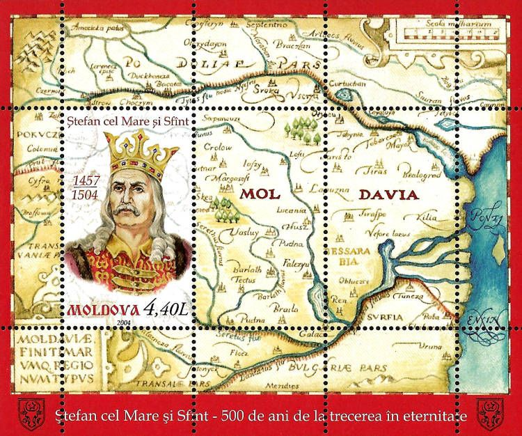 Moldova Stamp Sheets (Block (Souvenir Sheet)) № Block 31 (491)