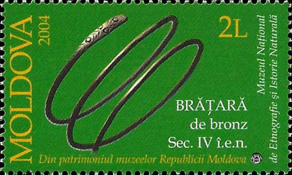 Bronze Bracelet (IV cent. BC.)