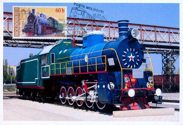 Steam Locomotive (Type ER)