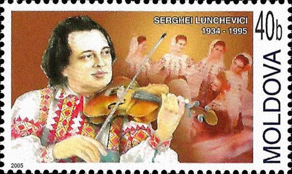 Serghei Lunchevici (1934-1995). Violonist and Conductor