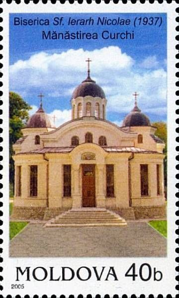 Church of St Nicolae (1937)