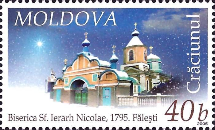 Church of St Nicolae (1795). Făleşti