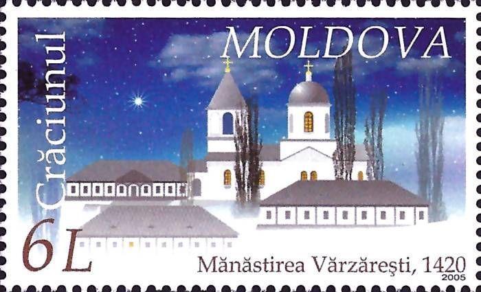 Vărzăreşti Monastery (1420)