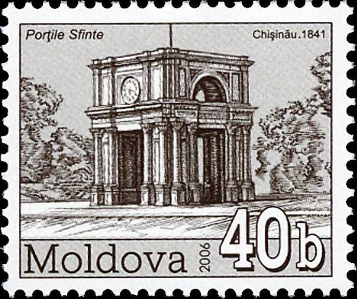 Triumphal Arch (Holy Gates). Chişinău